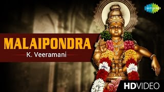 Malaipondra  Song  K Veeramani