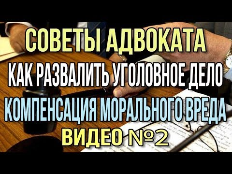 Прекращение уголовного дела ст 105 ук рф убийство Часть 2 Компенсация морального вреда