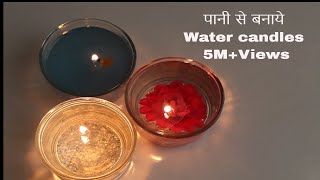 WATER CANDLES | NO WAX CANDLES | DIY Water Candles