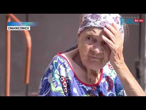 В Еманжелинске нет горячей воды второе лето подряд