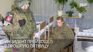 Расстрел в военной части  новые детали по делу Шамсутдинова