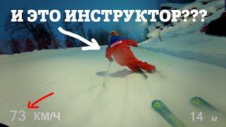 Проверка ИНСТРУКТОРА по горным лыжам на профпригодность. Это КАРВИНГ?? КРАСНАЯ ПОЛЯНА ночное катание