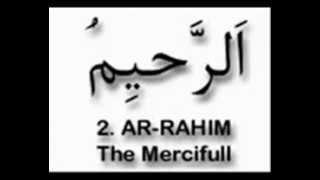 99 Beautiful Names of Allah - Easy method to Learn - Tutorial video