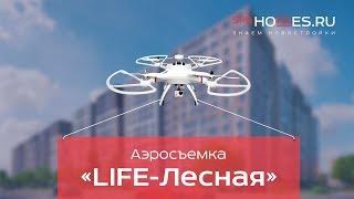 """🚁 Аэросъемка ЖК """"LIFE-Лесная"""" от Pioneer"""
