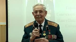 Урок мужества для сочинских школьников провел Герой России. Новости Эфкате
