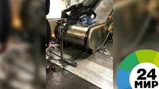 В римском метро обрушился эскалатор с болельщиками ЦСКА - МИР 24