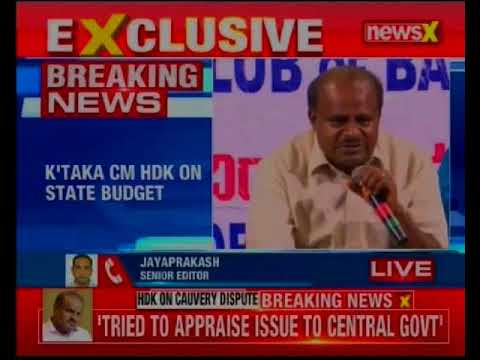 Karnataka CM HDK speaks on ex CM Siddu, says he has submitted budgets before