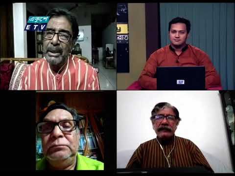 Ekusher Rat ||  26 October 2020 || ETV Talk Show