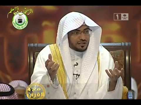 اثنان هلك بها الناس من قبل ـ الشيخ صالح المغامسي