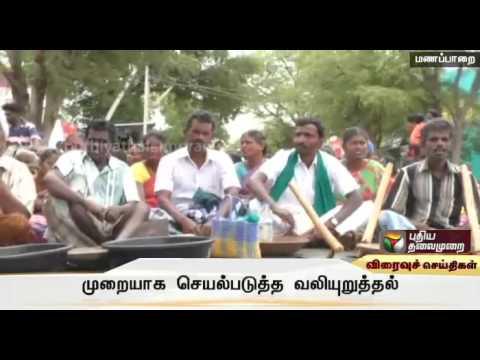 MGNREGA-workers-stage-protest-in-Manaparai-Trichy