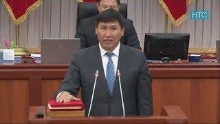 #Новости / 14.11.18 / Дневной выпуск - 16.00 / НТС / #Кыргызстан