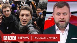 «Московское дело». Судный день 2 | Новости