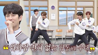 Knowing Bros EP252 Seventeen