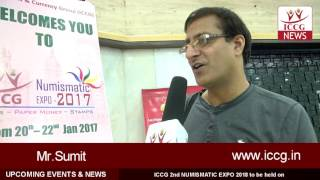 Interview of Mr. Sumit @ ICCG Numismatic Expo 2017 (www.iccg.in)