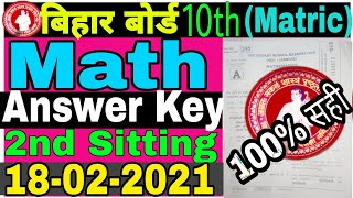 Bihar Board 10th Math(गणित) Answer key 18-02-2021 2nd Sitting - Download this Video in MP3, M4A, WEBM, MP4, 3GP