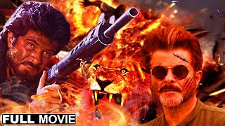 Anil Kapoor Blockbuster Hit Action Movies | अनिल कपूर की ब्लॉकबस्टर हिट मूवी | Full Movie 2021