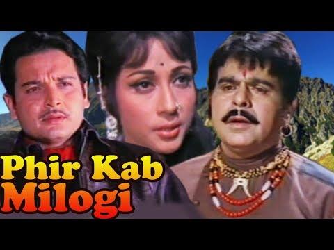 Hindi Romantic Movie | Phir Kab Milogi | Full Movie | Mala Sinha |Biswajeet|Bollywood Romantic Movie