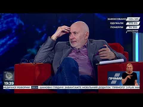 "Сергій Фурса на шоу ""Ехо України"" на телеканалі Прямий"