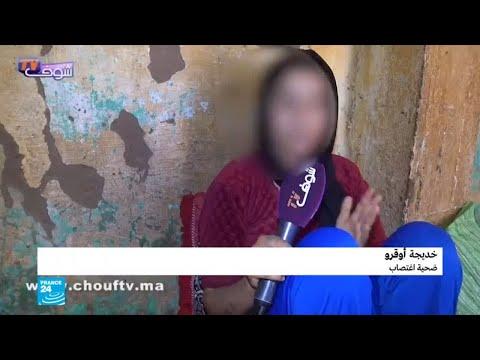 العرب اليوم - شاهد: انطلاق محاكمة الملاحقين في قضية احتجاز واغتصاب الشابة خديجة