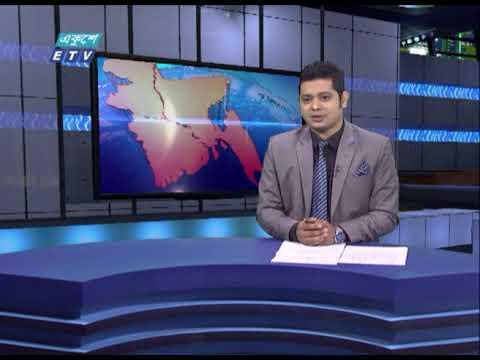 06 PM News || সন্ধ্যা ০৬টার সংবাদ || 31 July 2021 || ETV News