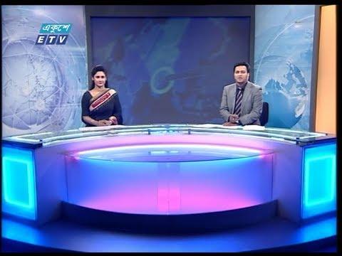 02PM News || দুপুর ০২ টার সংবাদ || 29 February 2020 || ETV News
