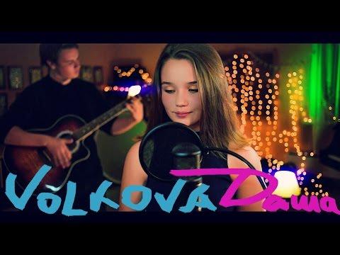Даша Волкова - 14 лет - Три полоски на кедах (Кавер на Animal Джаz)