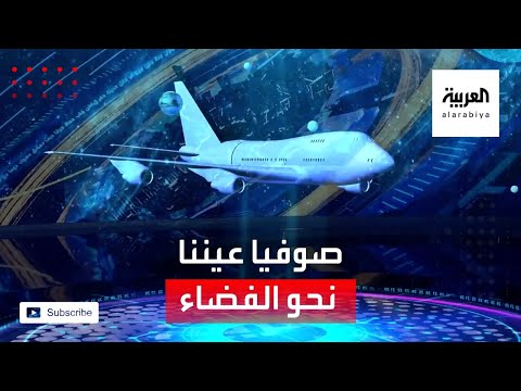العرب اليوم - شاهد: دراسة مثيرة تعلن اكتشاف المياه على جهة القمر المشرقة