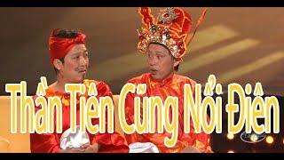 Hài - Hoài Linh - Chí Tài - Việt Hương - Thúy Nga - Hoài Tâm - Thần Tiên Cũng Phải Nổi Điên