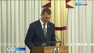 В Хабаровске по случаю профессионального праздника поздравили работников сельского хозяйства и перерабатывающей промышленности