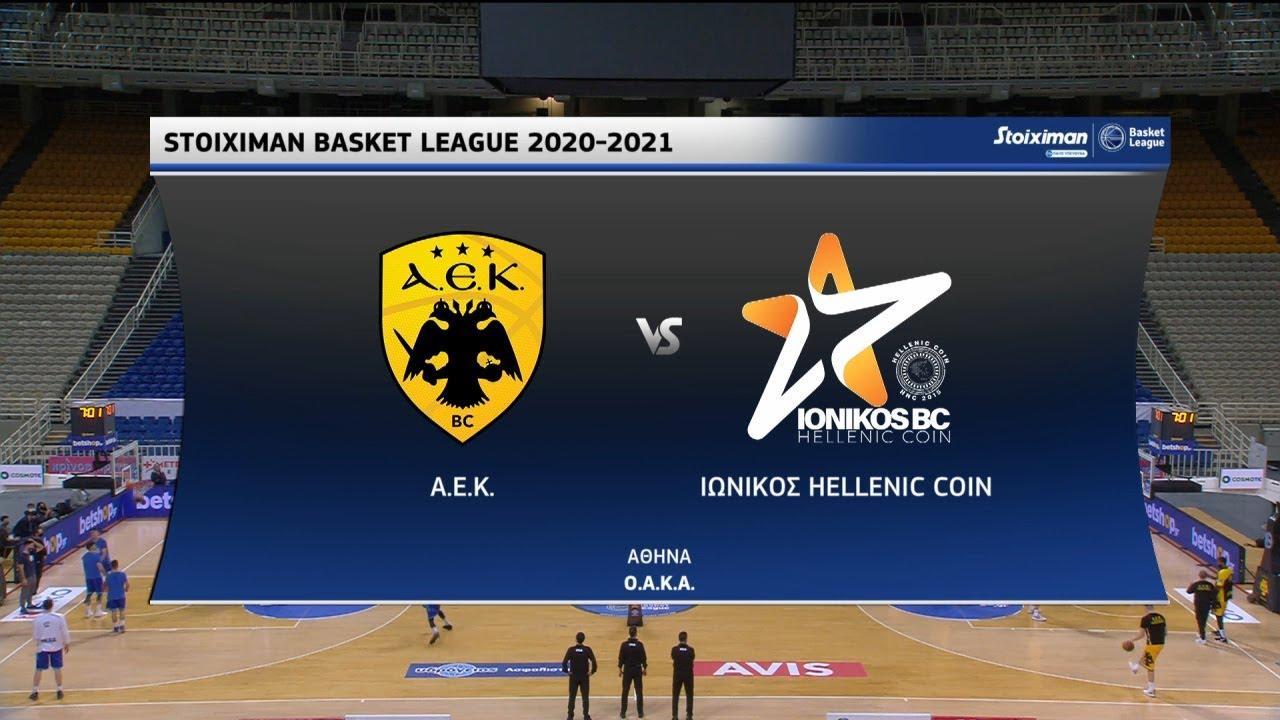 Basket League | ΑΕΚ – Ιωνικός Νικαίας 81-74 | HIGHLIGHTS | 23/01/2021 | ΕΡΤ