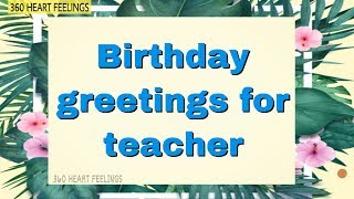 Birthday greetings for teaches | happy birthday wishes for teacher | Birthday messages for teacher