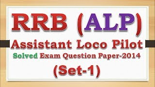 RRB Assistant Loco Pilot ALP 2014 Question Paper With Answers Set-1