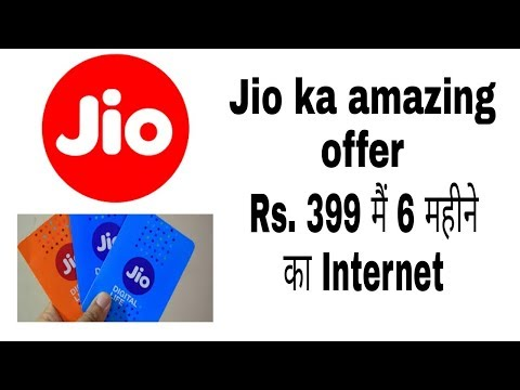 Jio New Offer launched on 23 sep. | good news get 6 Month FREE Data..No Recharge..!