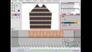 Деморолик программы Knitt Styler