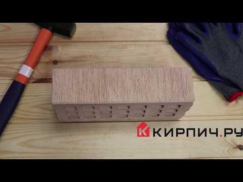 Кирпич облицовочный слоновая кость одинарный бархат М-300 ЖКЗ – 2