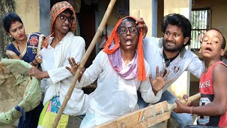 घर फोरना बुढ़वा | शादी खातिर भाई भाई में झगड़ा | Bhojpuri Comedy Video 2021 Khesari To Digital World