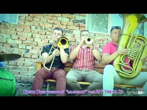 Art_Band, відео 12