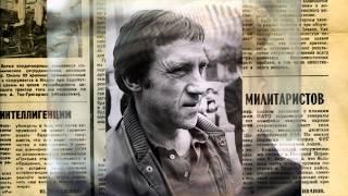 """Владимир Высоцкий - Глава 20 """" КамАЗ"""""""