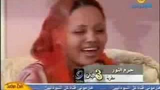 تحميل اغاني حرم النور - أسد الكداد MP3
