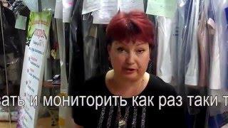 """Отзыв о программе для химчисток от центра чистоты """"Keremet"""""""
