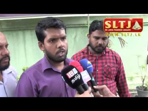 தவ்ஹீத் ஜமாத்தின் நிகழ்ச்சியில் அராஜகம் செய்த BBS – வீடியோ பதிவு..!