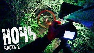 ВСТРЕЧА С СЕКТАНТАМИ! СРОЧНОЕ ВИДЕО! Страшная ночь в лесу! Часть 2