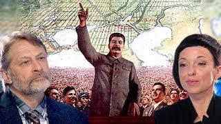Шутки кончились. Мария Макеева и политолог Дмитрий Орешкин читают Сталина