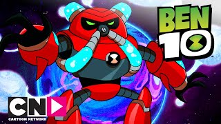 Бен 10 | Водохлёст 2: Стражи Каскаро | Cartoon Network