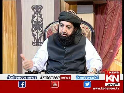 Istakhara 11 April 2020 | Kohenoor News Pakistan