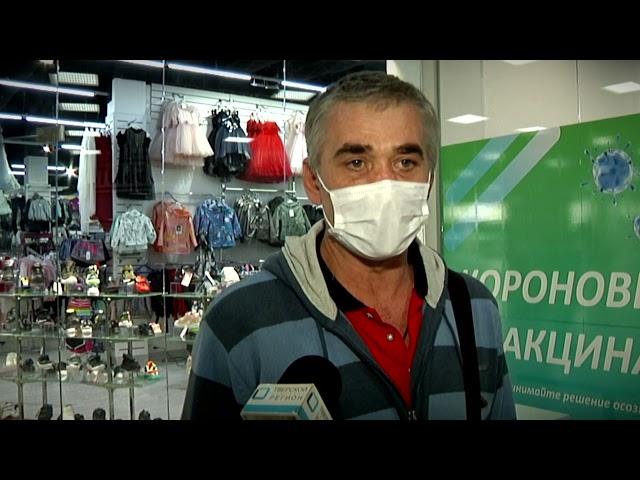 Вакцинация от коронавируса в Твери продолжается