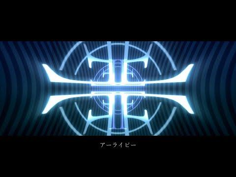 アーライピー|youまん feat. GUMI - R.I.P.