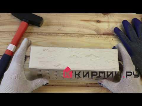 Кирпич облицовочный белый жемчуг одинарный руст М-175 УС Воротынский кирпич – 2