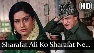 Sharafat Ali Ko Sharafat Ne (HD) - Amrit Songs - Rajesh