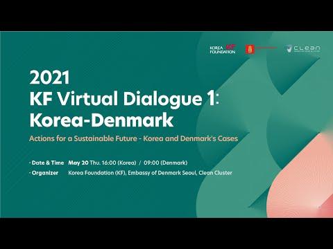[2021 KF Virtual Dialogue] 덴마크편